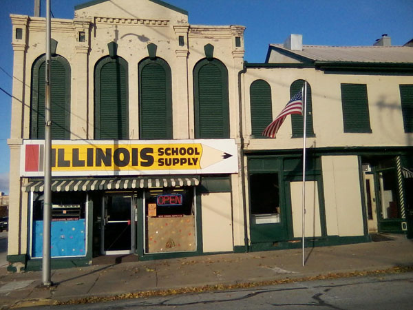About Us Illinois School Supply